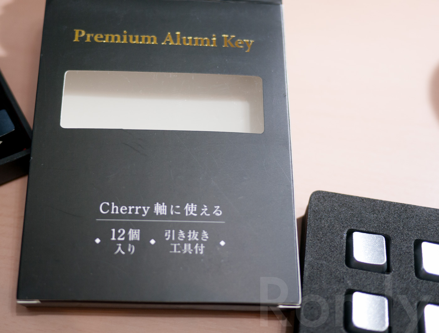 Premium Alumi Key