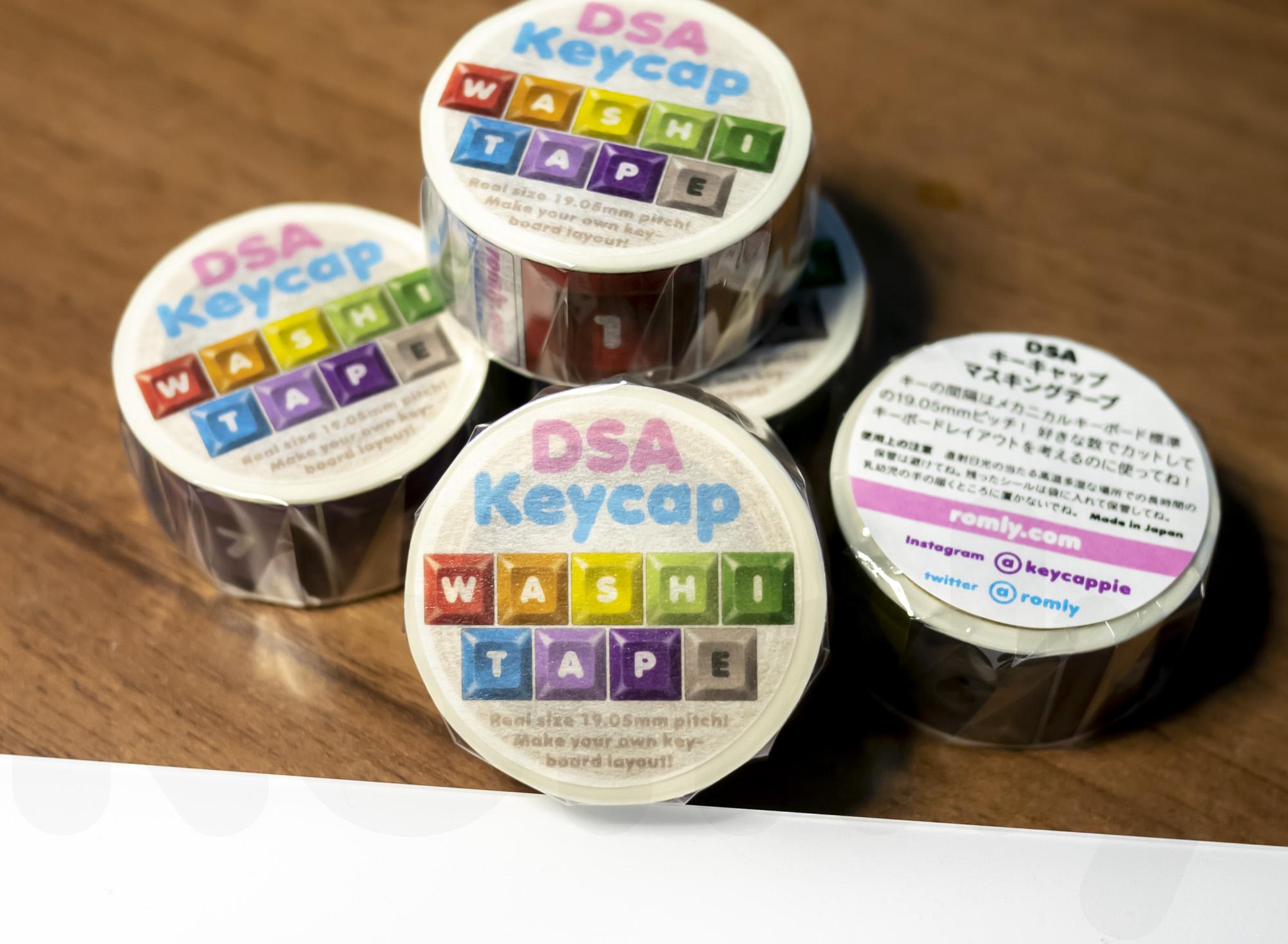 DSA Keycap WashiTape