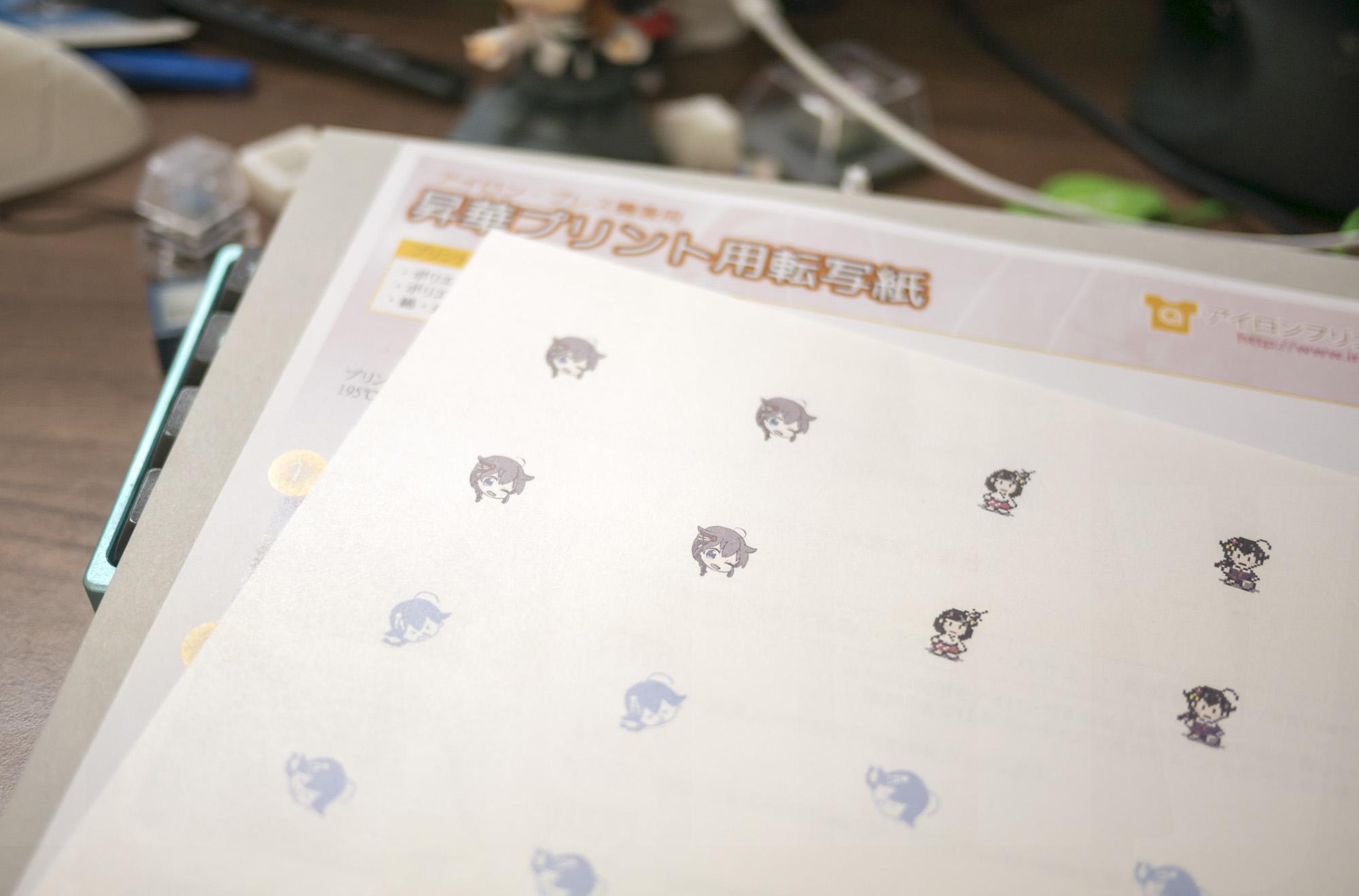 昇華インクで印刷した画像