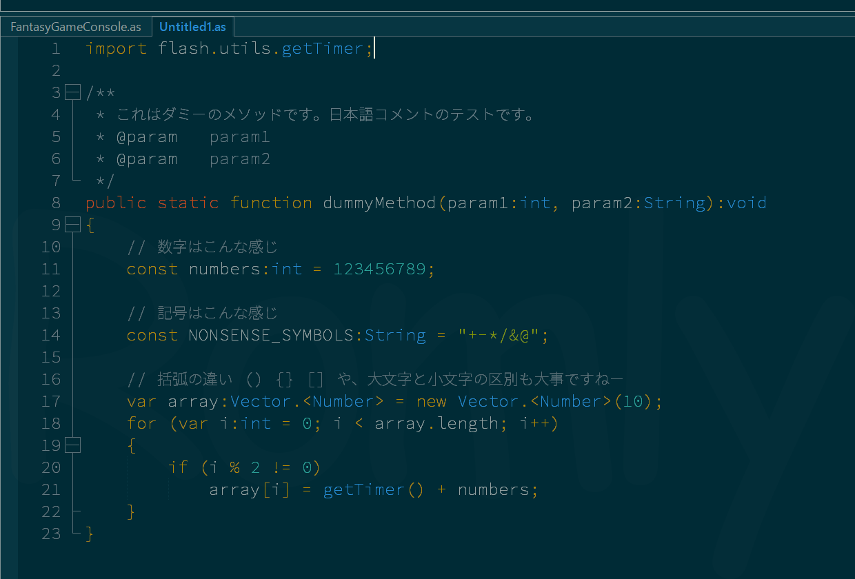 Source Han Code JP ExtraLight FlashDevelop Sample