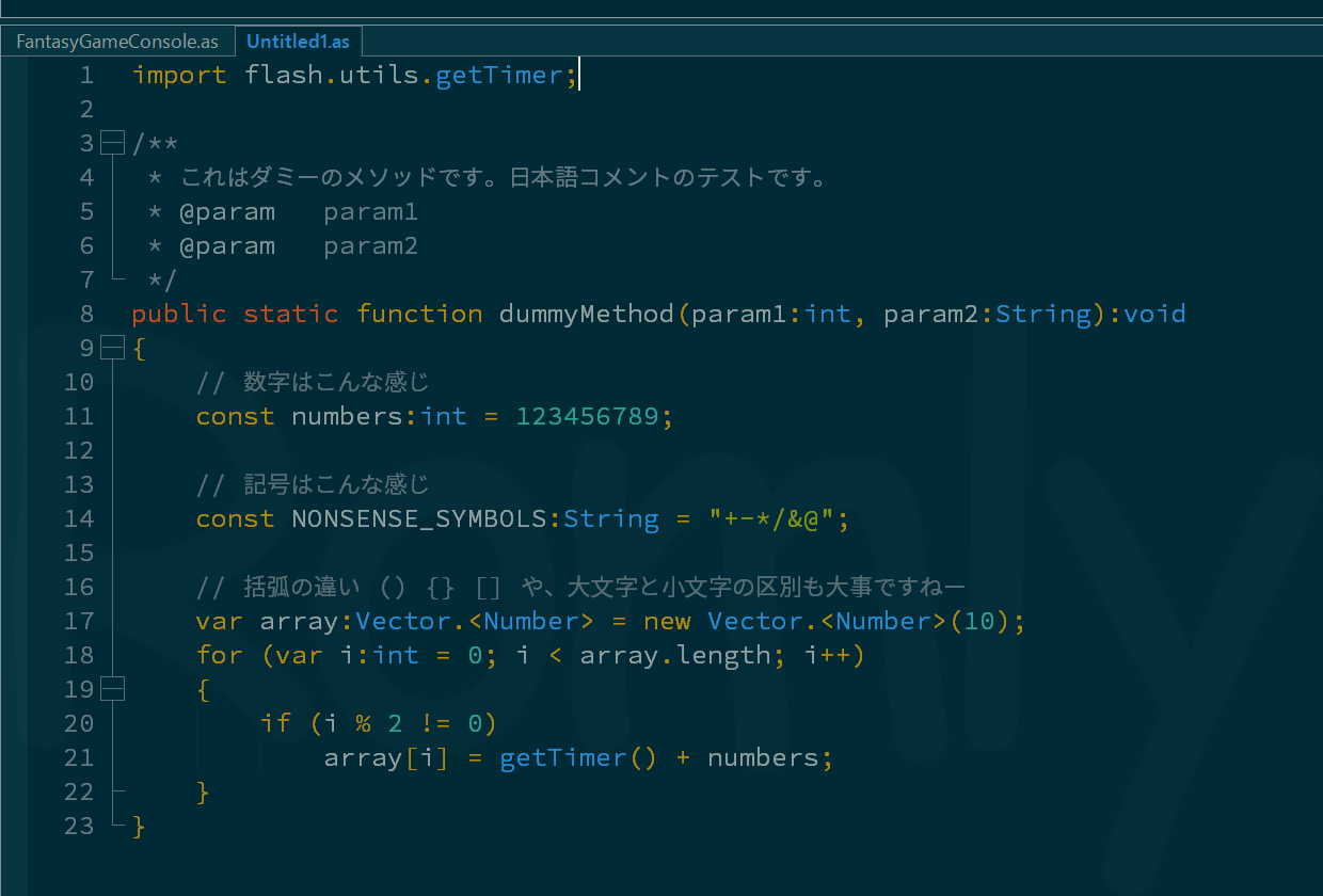 Source Han Code JP Normal FlashDevelop Sample