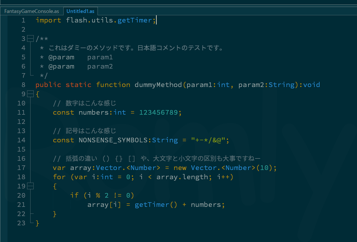 Source Han Code JP Regular FlashDevelop Sample