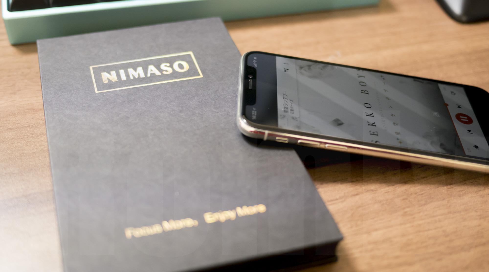NIMASO iPhone X 強化ガラス保護フィルム