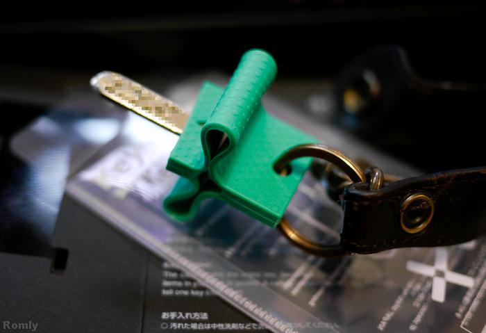Key Keepr