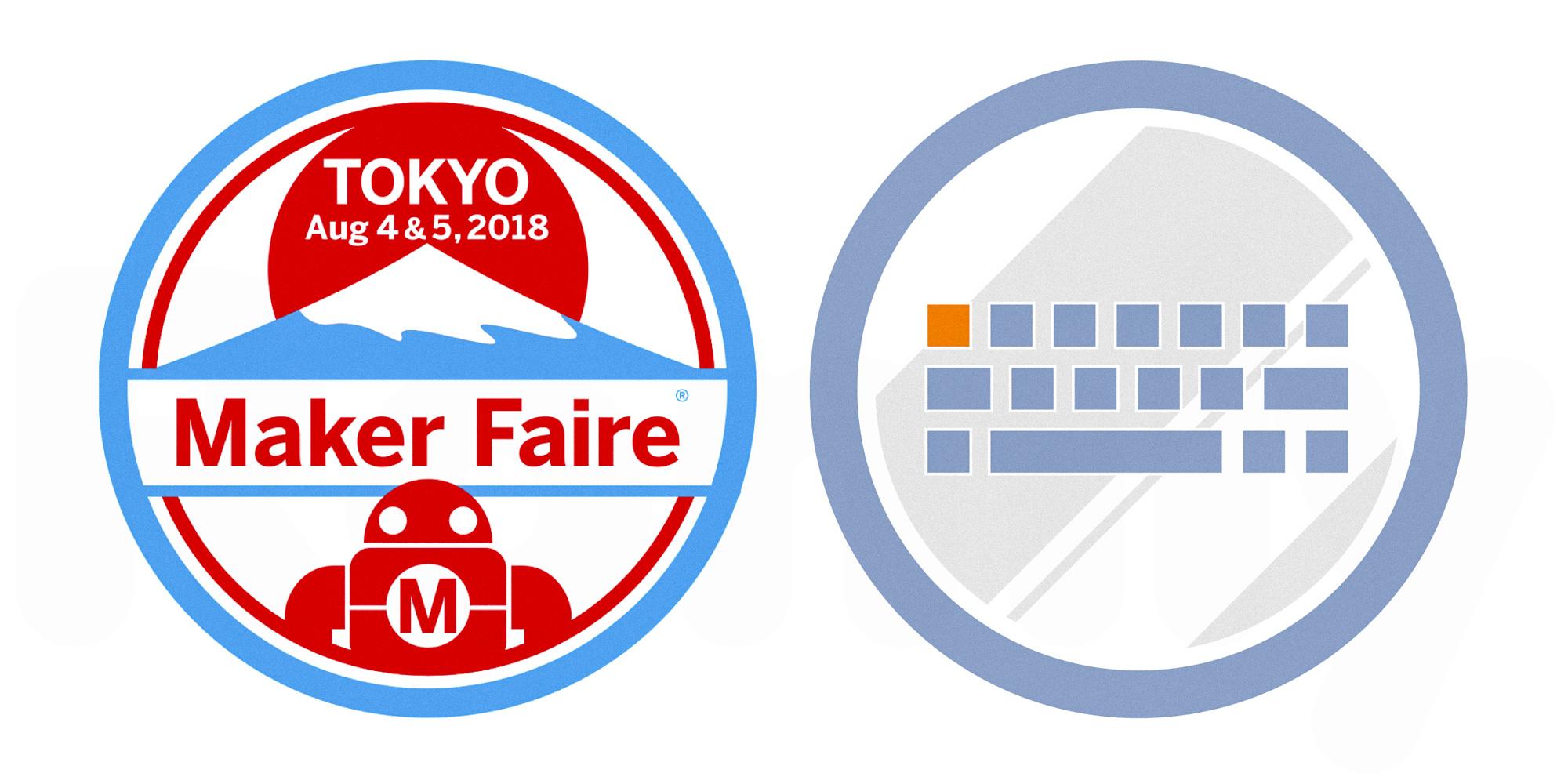 Maker Faire Tokyo 2018 x HOGY