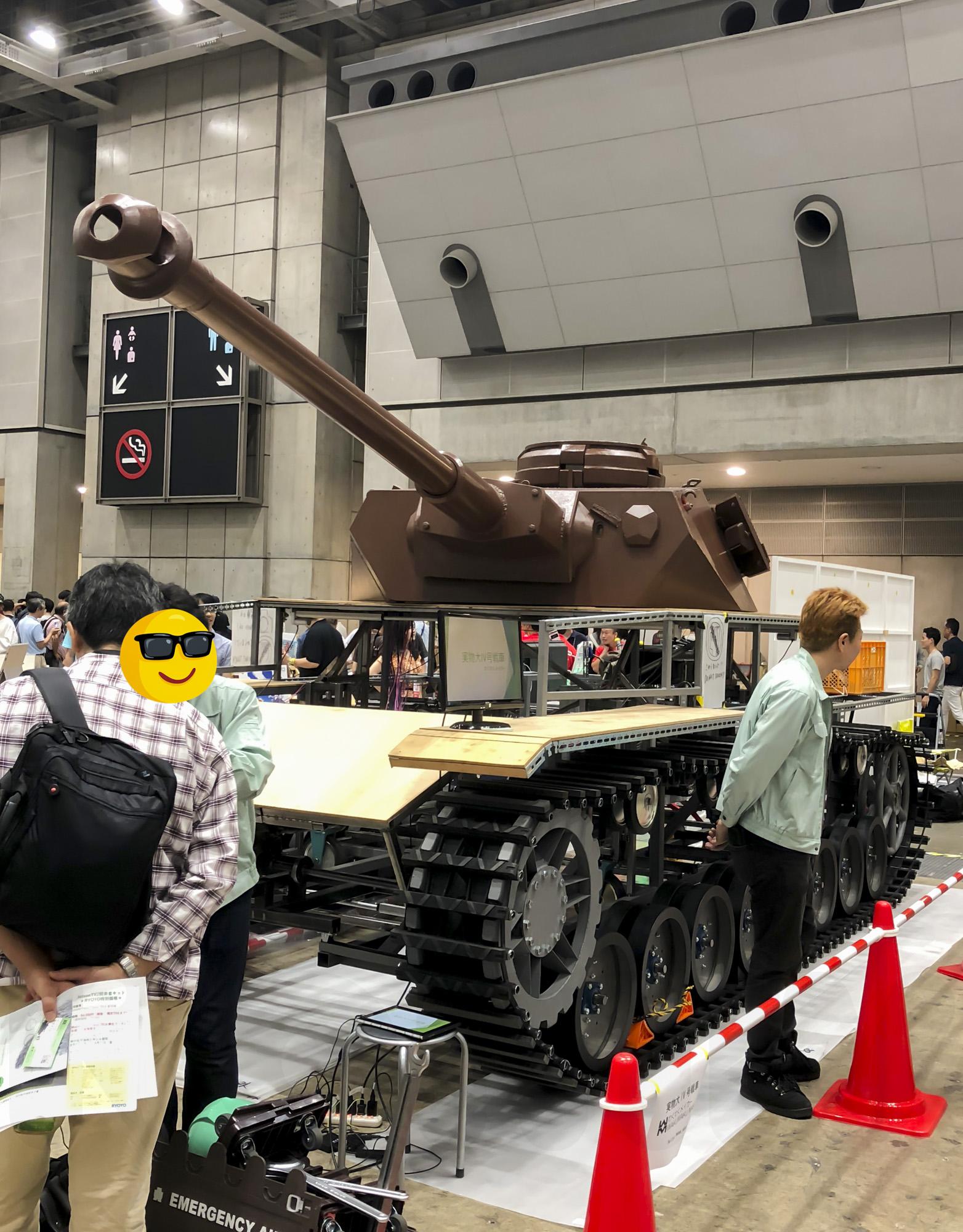 わくわくメイカー 自作IV号戦車
