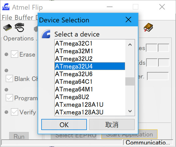 Atmel Flip: Device Selection