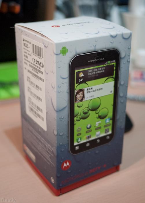 Motorola Defy+ 化粧箱
