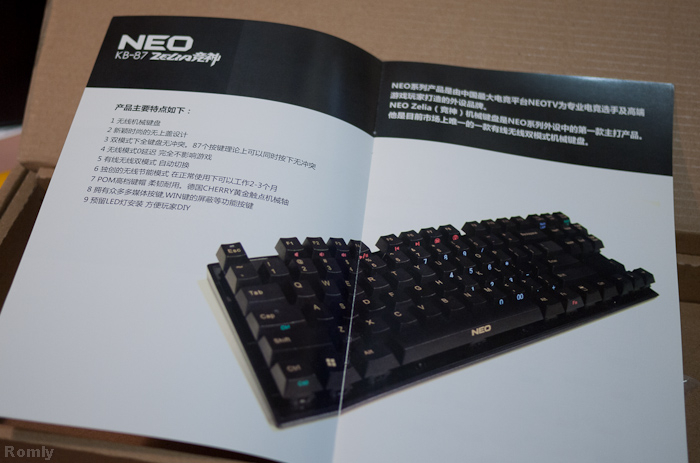 NEO KB-87 Zelia 竞神 説明書
