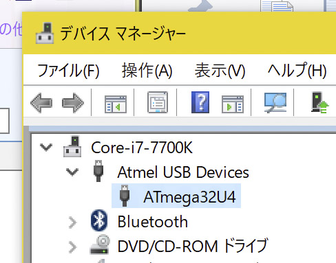 ATmega32U4 in Device Manager