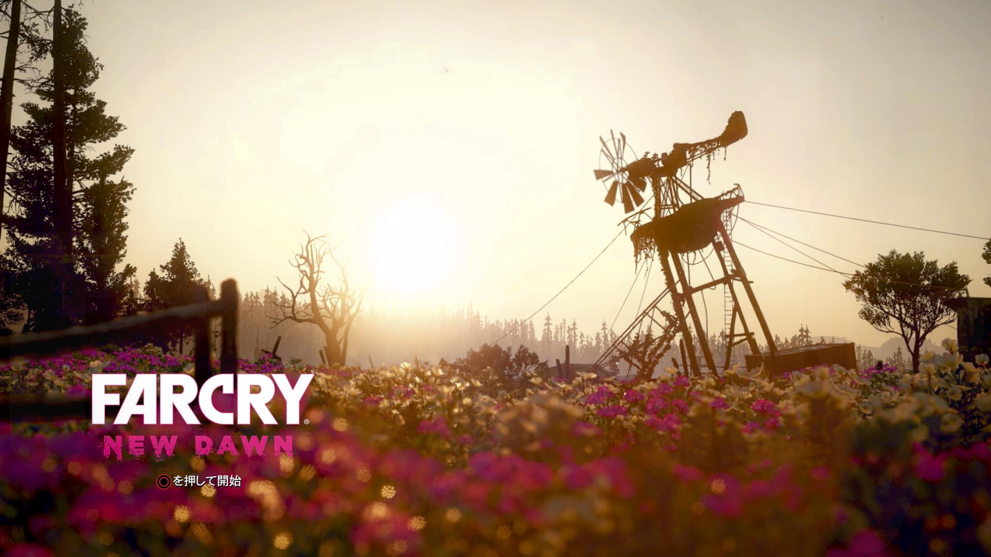 FARCRY NEW DAWN タイトル画面