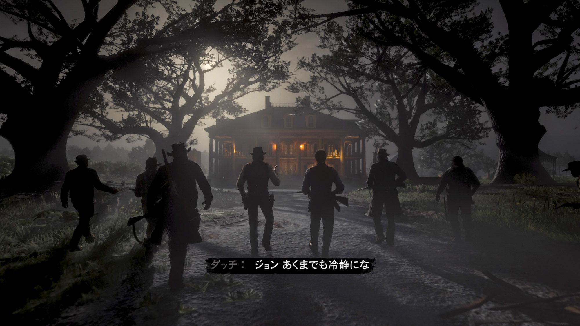 Red Dead Redemption 2 荒野の七人
