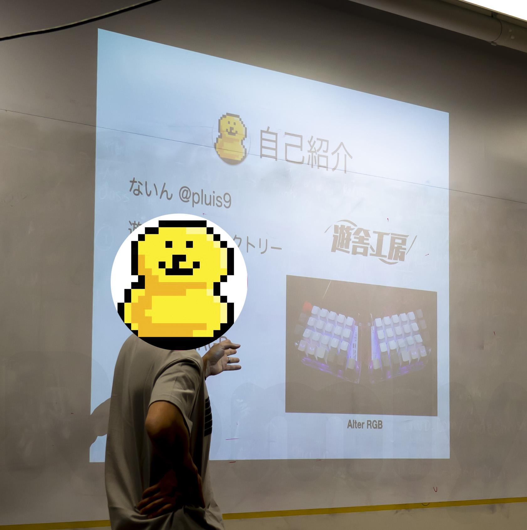 Tokyomk4 Presentation by ないんさん