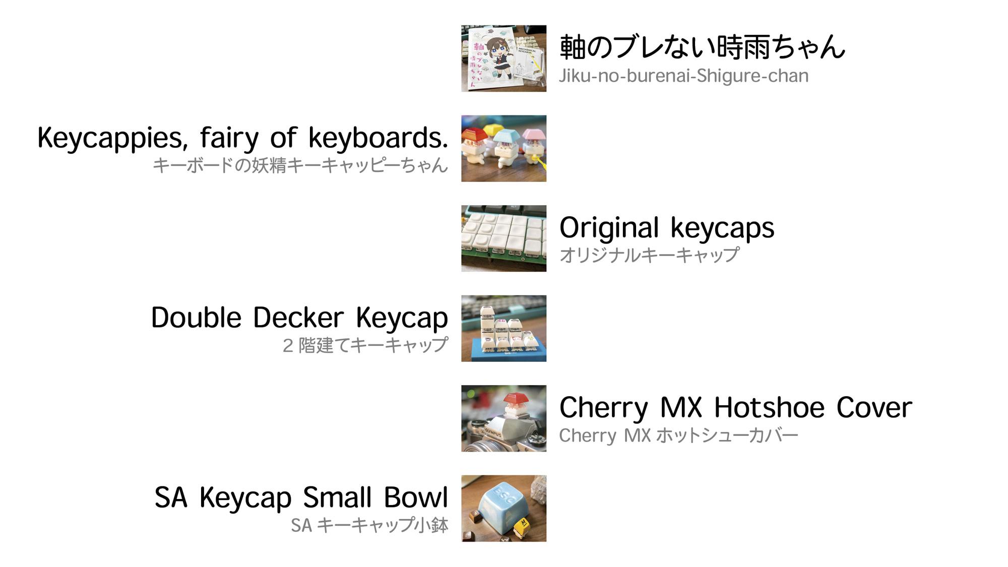 Tokyomk4 romly.com slide 03