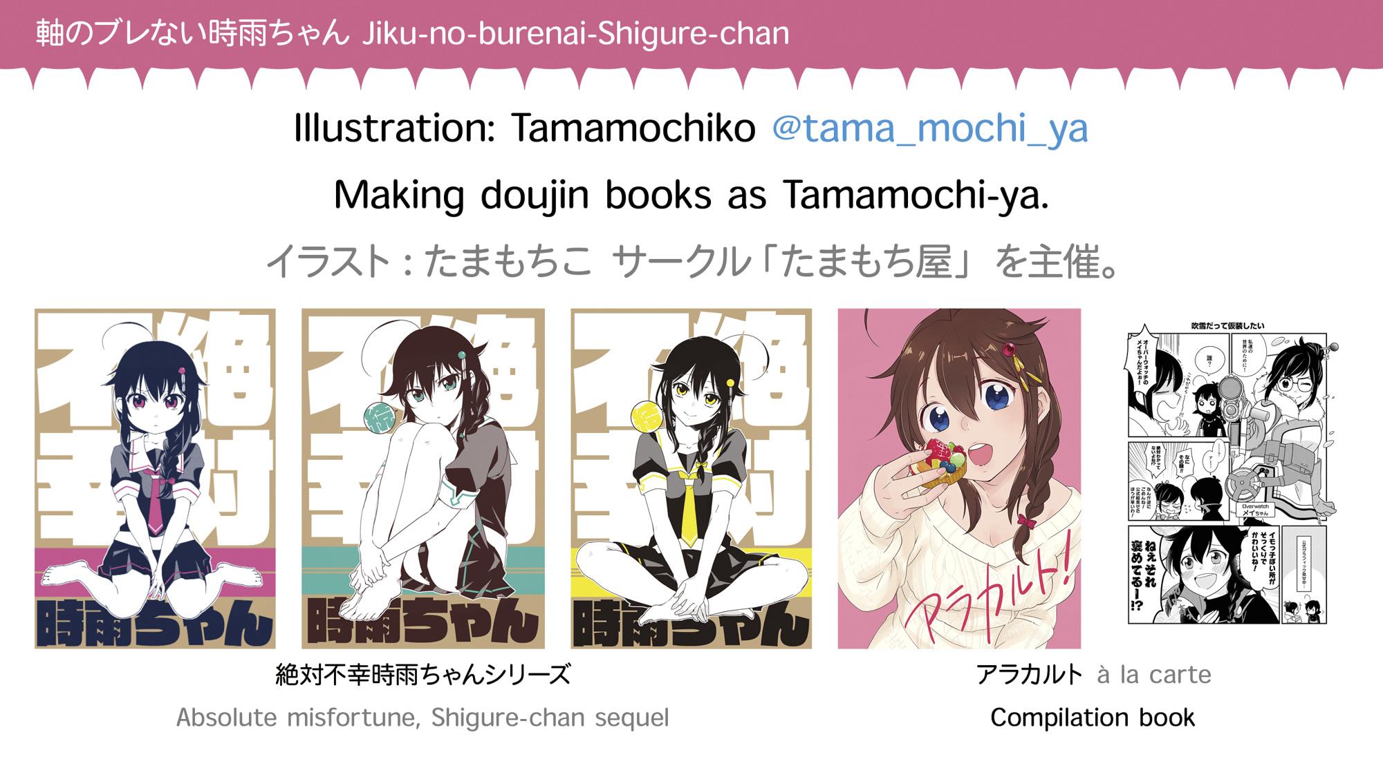 Tokyomk4 romly.com slide 07