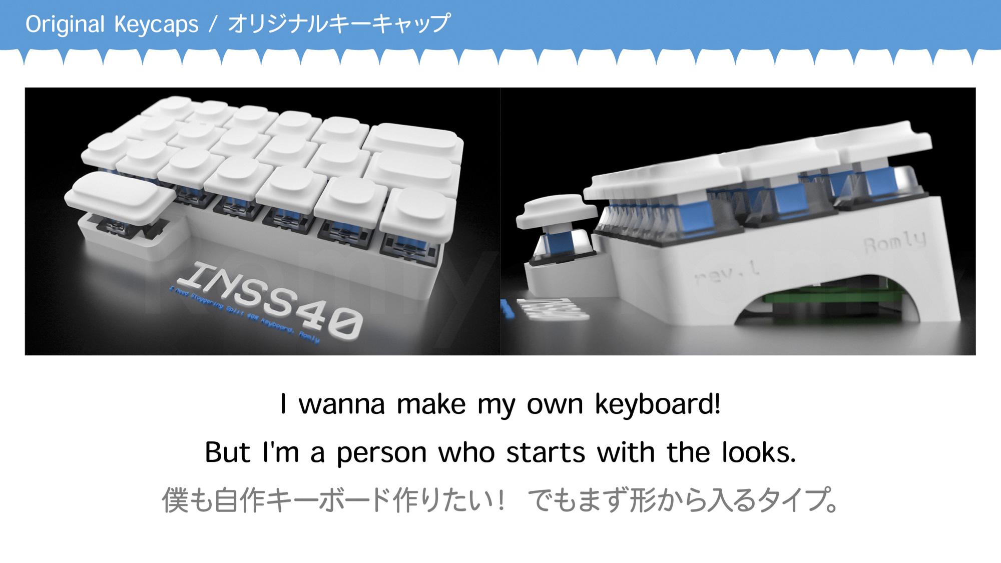 Tokyomk4 romly.com slide 10