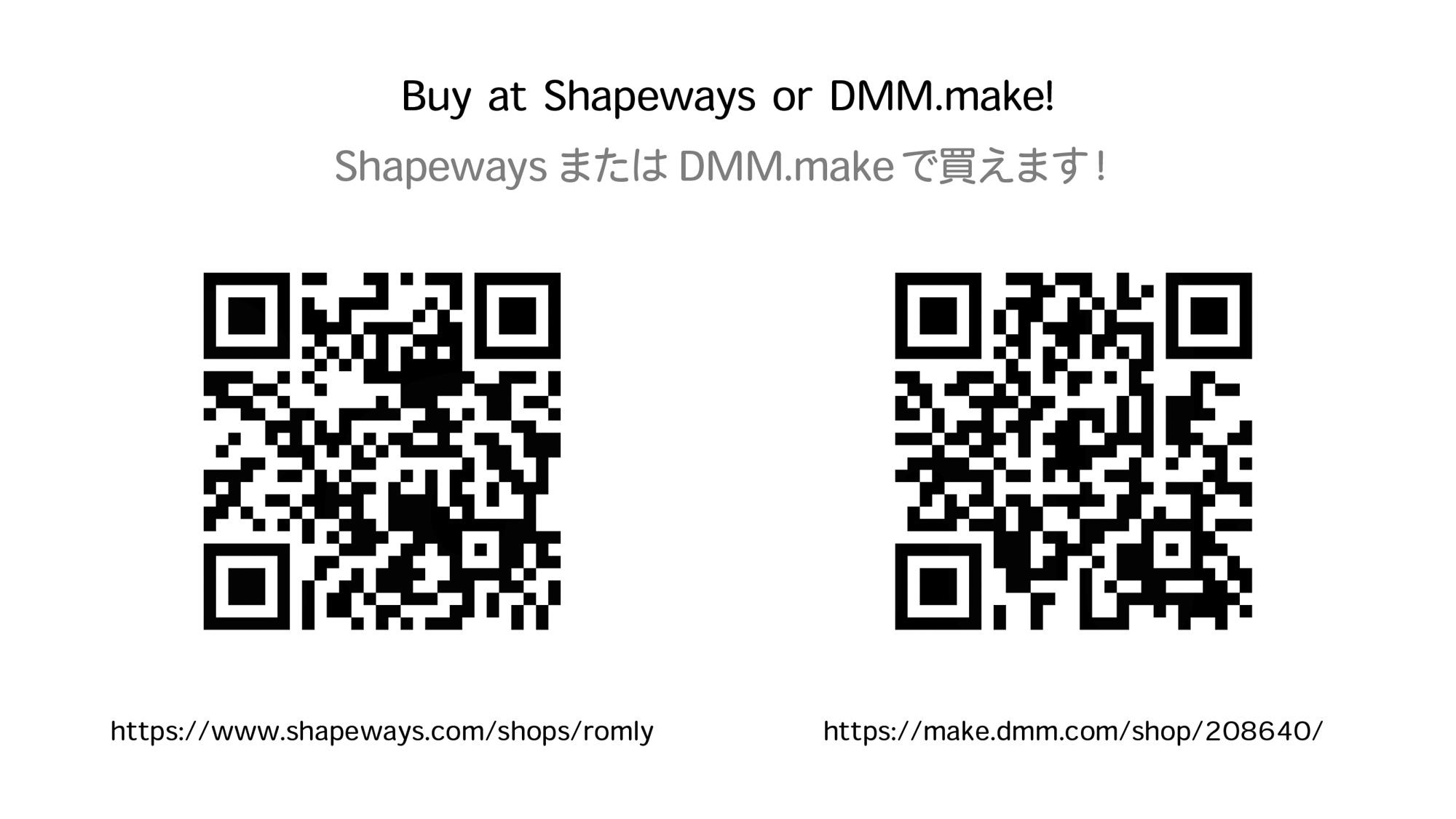 Tokyomk4 romly.com slide 18