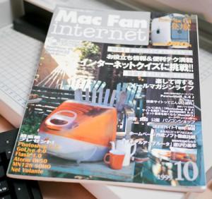 MacFan internet