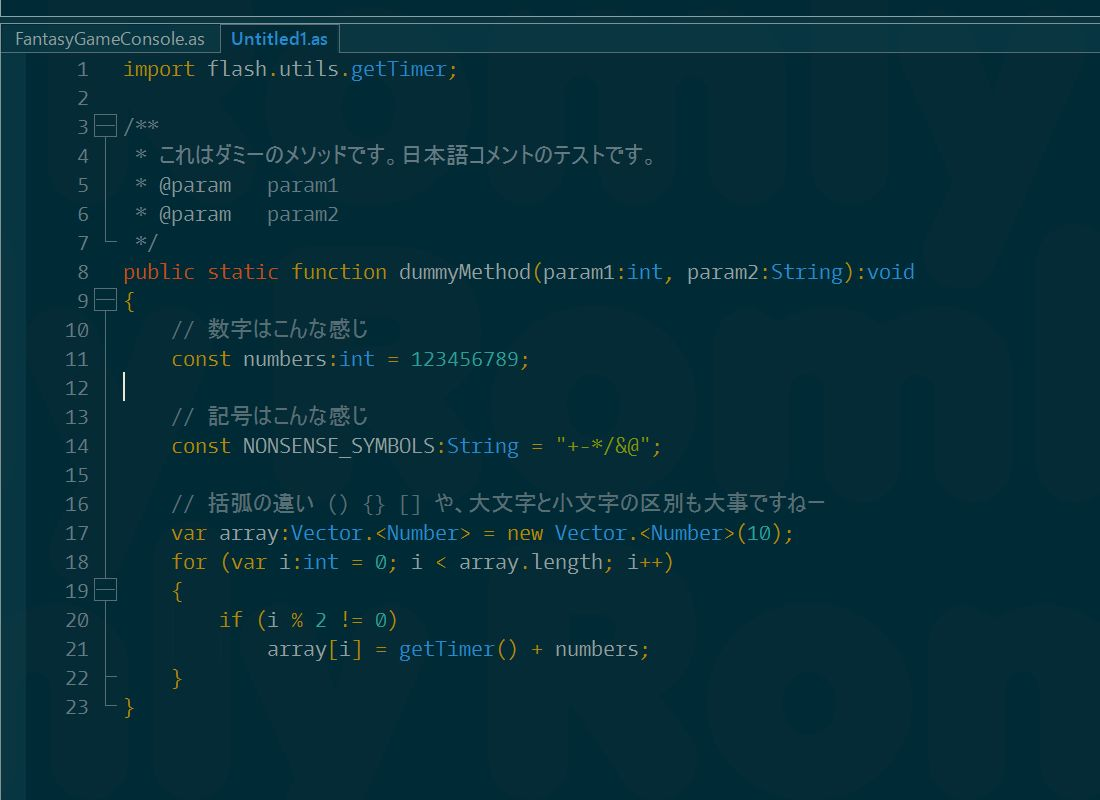 CamingoCode FlashDevelop Sample