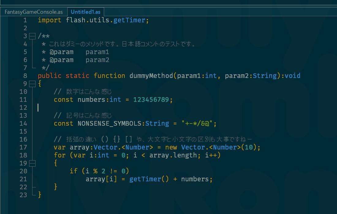FiraCode Retina FlashDevelop Sample