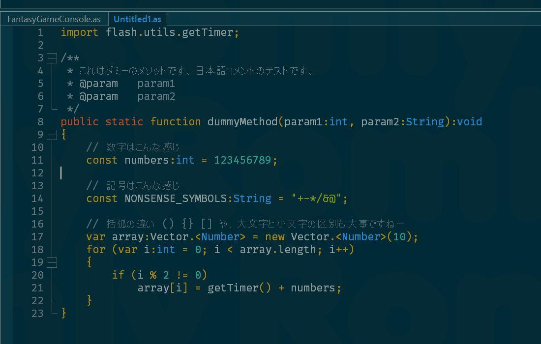 FiraCode FlashDevelop Sample