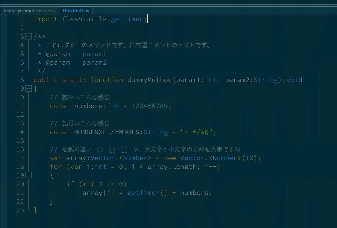 Source Han Code JP ExtraLight FlashDevelop Sample
