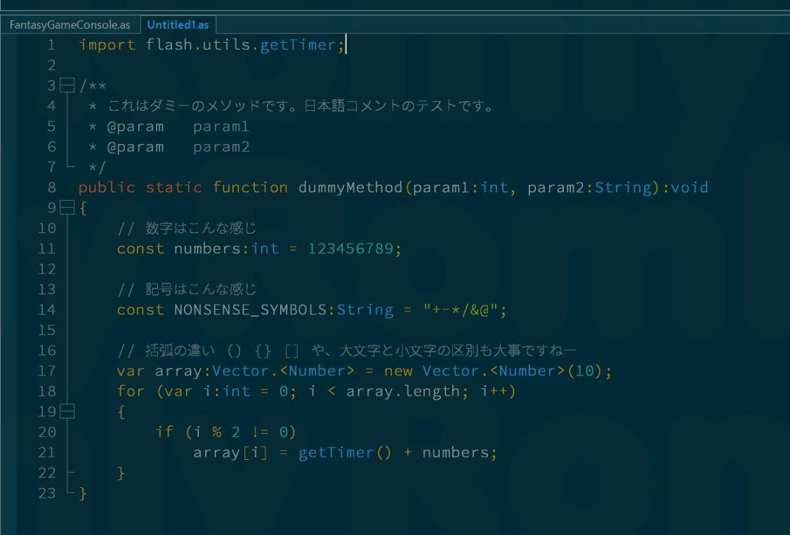 Source Han Code JP Light FlashDevelop Sample