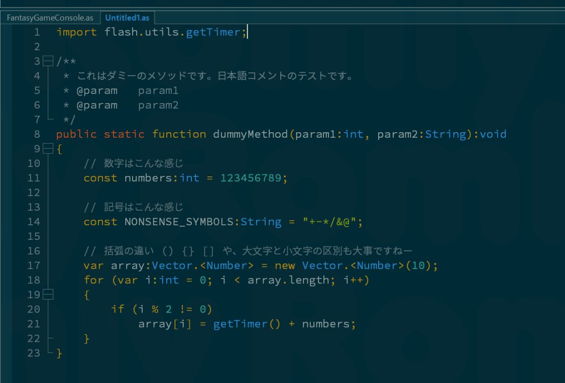 Source Han Code JP Normal FlashDevelop Sample