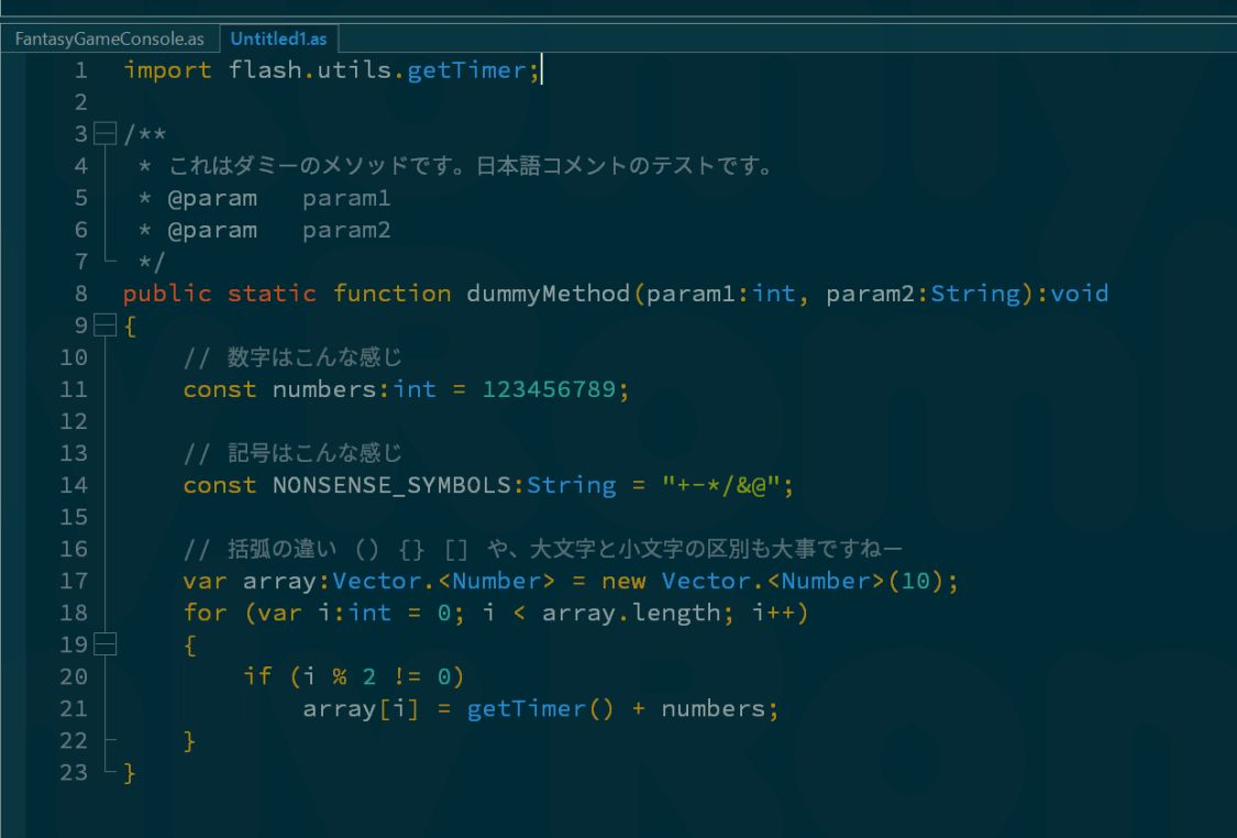 Source Han Code JP Regular FlashDevelop Sample