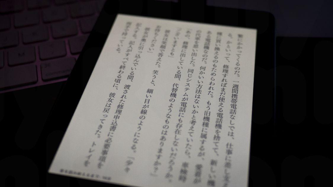 Kindle Paperwhite Sage - フロントLED