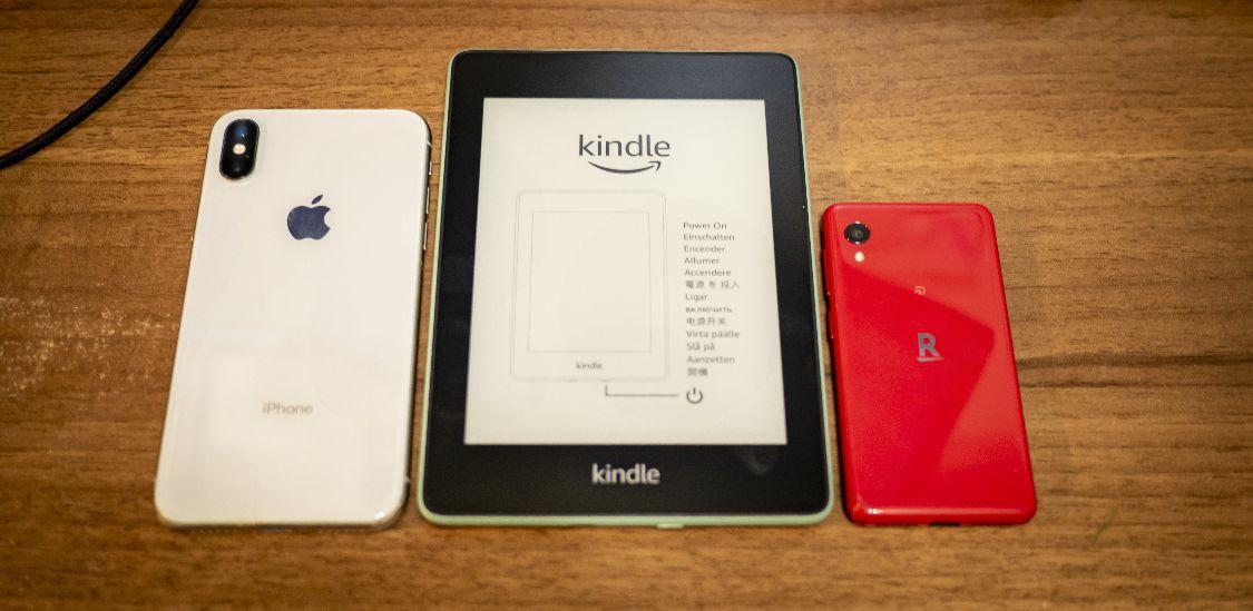 Kindle Paperwhite Sage - サイズ比較