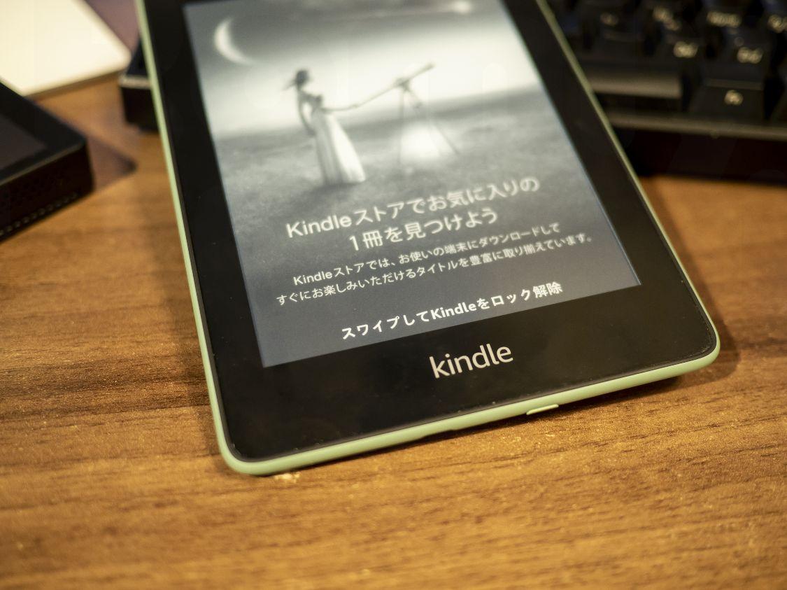 Kindle Paperwhite Sage - スワイプしてロック解除