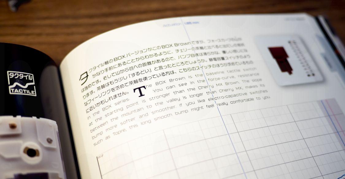 Mehcanical Switch Data Book 2 - Written in bilingual 1