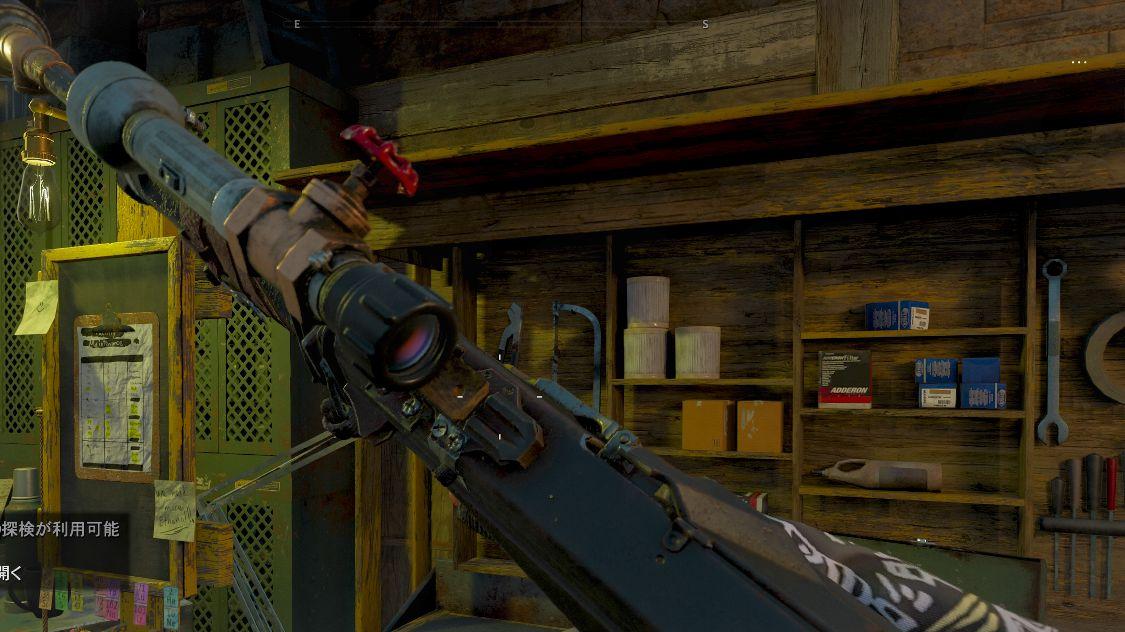 DIY感溢れる銃