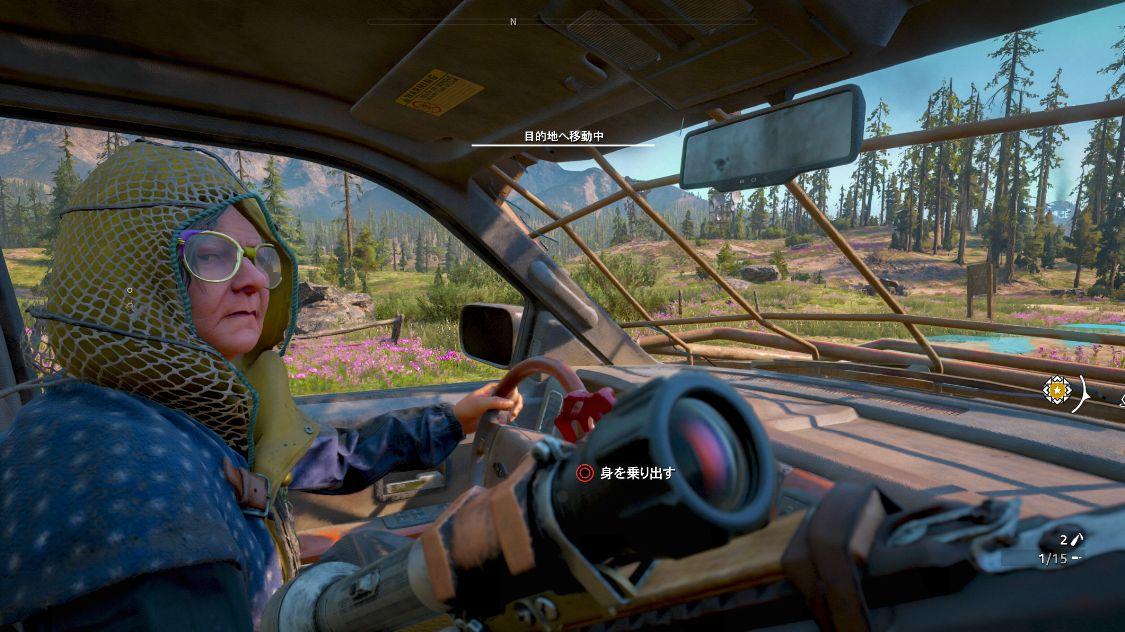 コンパニオンは相変わらず車を運転してくれる