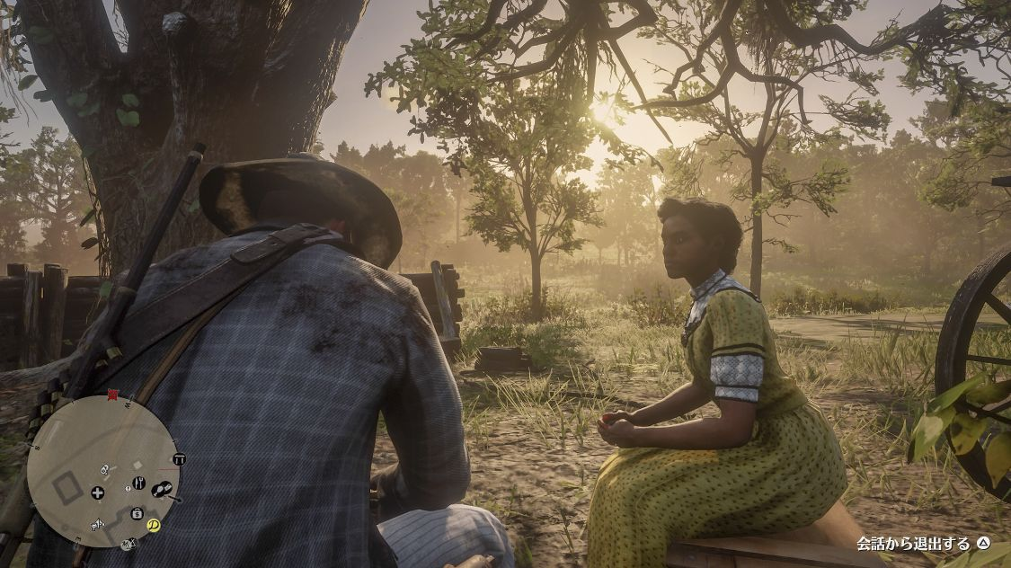 Red Dead Redemption 2 ギャングメンバーとの会話
