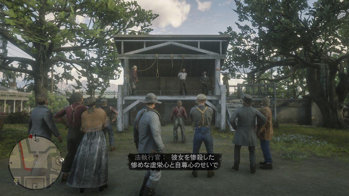Red Dead Redemption 2 絞首台