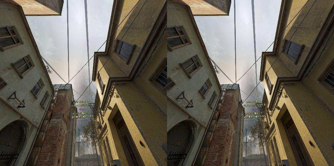 建設中のシタデル