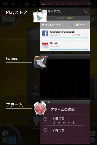 Xperia Mini Pro ICS Screenshot2